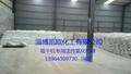 吸干機專用活性氧化鋁乾燥劑 3