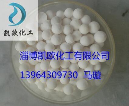 吸干機專用活性氧化鋁乾燥劑 5