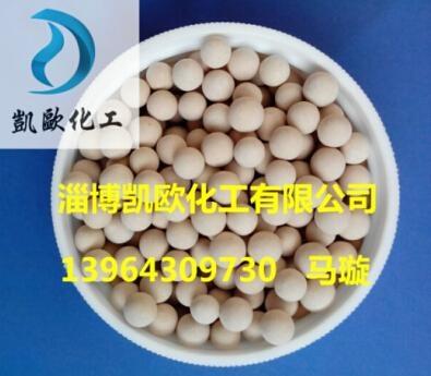氧化铝干燥剂 1