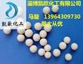 氧化铝干燥剂 2