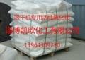 氧化铝干燥剂 4