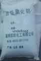 活性三氧化二铝球超强干燥剂