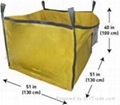 Skip bag