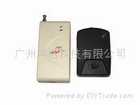 D860 振動報警發射器