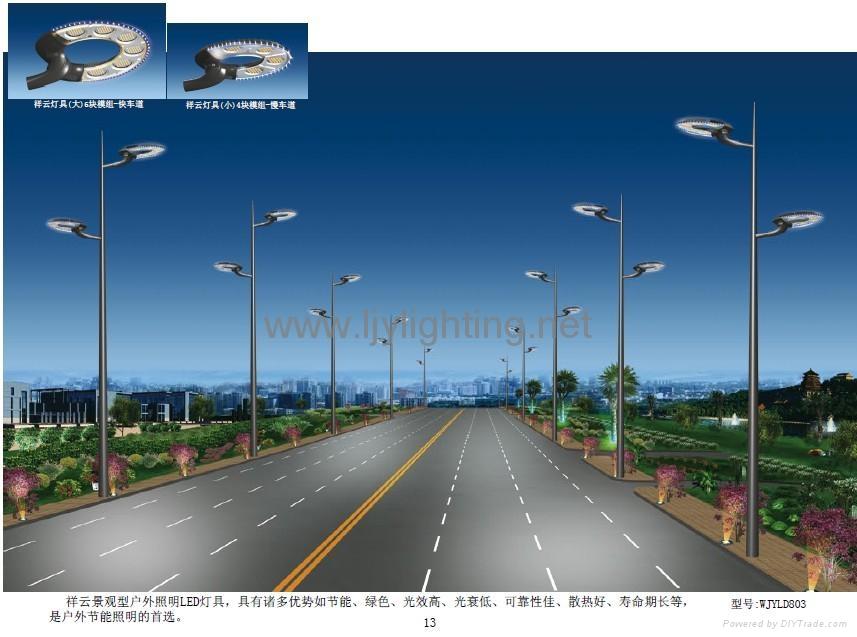 最新專利祥雲LED路燈、景觀燈、庭院燈-DT28,LED廠家 3
