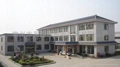 Changzhou City WanJiaYao Lamps Co.,Ltd