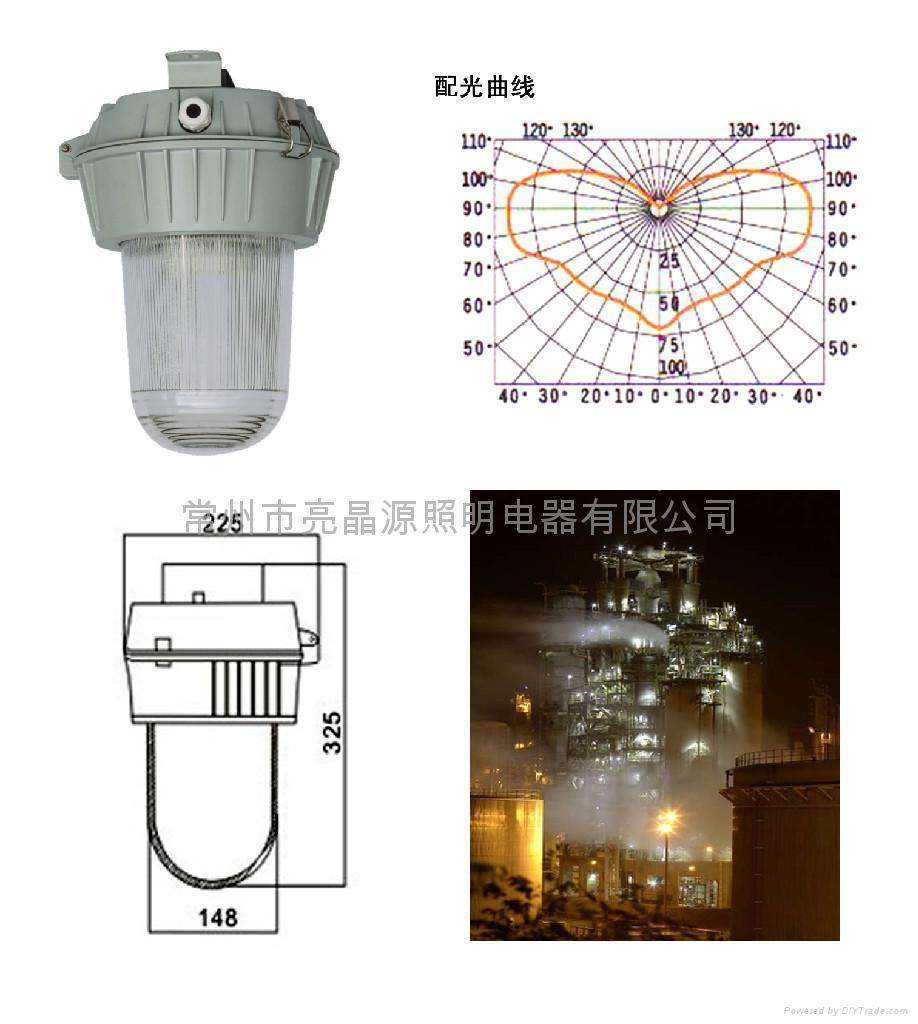 节能无极三防灯GC66B、三防无极灯厂家(电厂用防眩灯) 2