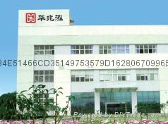 无锡华兆泓光电科技有限公司