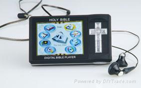 聖經播放器 1