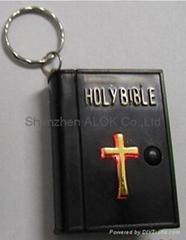 圣经钥匙扣