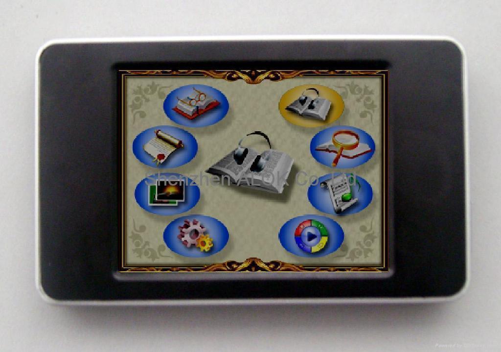 電子 聖經播放器 1