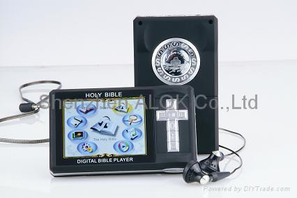 聖經播放器 2