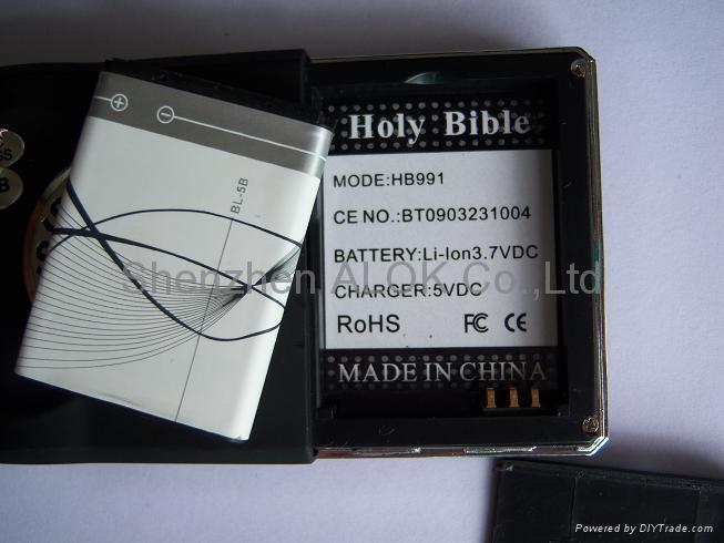 聖經播放器 3