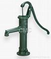 grange pump