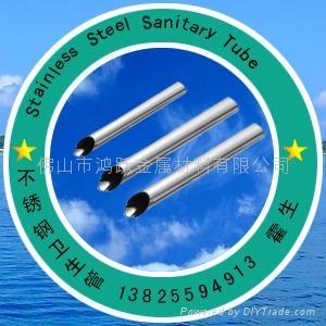 不鏽鋼衛生級管 1