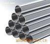 不鏽鋼管|不鏽鋼焊管廠