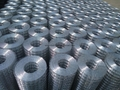 welded wire mesh  5
