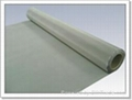 stainlesss steel wire mesh