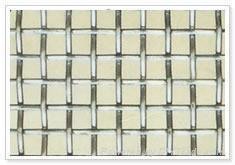 galvanized square wire mesh 1