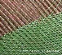 Plastic Insect Screen 1