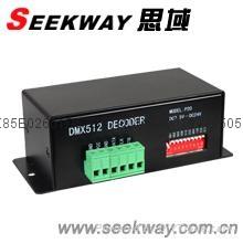 DMX恒压5A解码器DM-24V5A3-B30