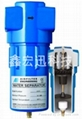WS气水分离器