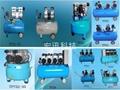 手提活塞式空压机 3