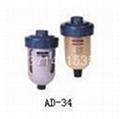 AD-24浮球式排水器