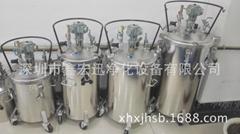 不鏽鋼氣動攪拌桶