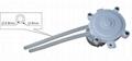 奧樂優質自動給皂液機供液泵 4