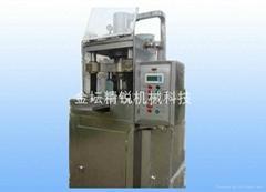 泥炭营养土压片机