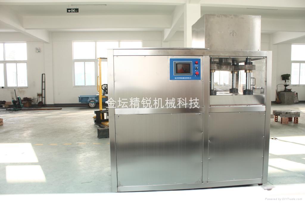 液壓式壓片機 1