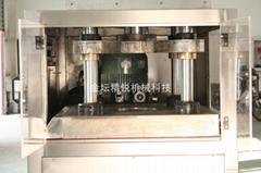 氧化鋁壓片機