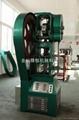 小型實驗室壓片機 1