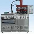 全自動液壓式壓片機