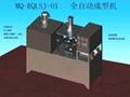全自動陶瓷熱壓鑄機