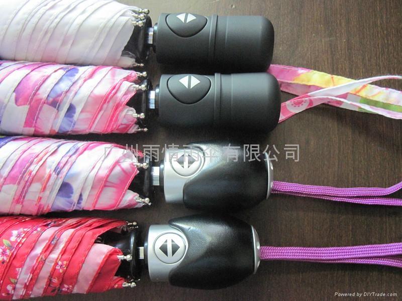 供應雨傘 5