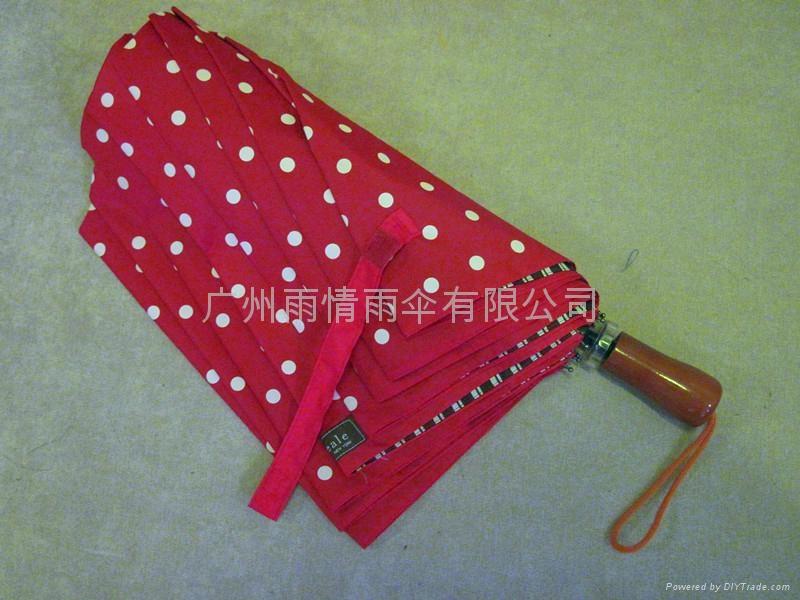 供應禮品傘 4