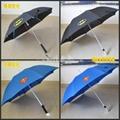 供應禮品傘