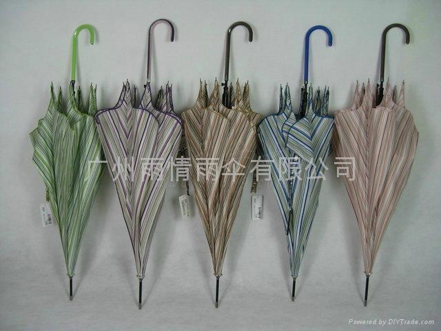 供應禮品傘 2