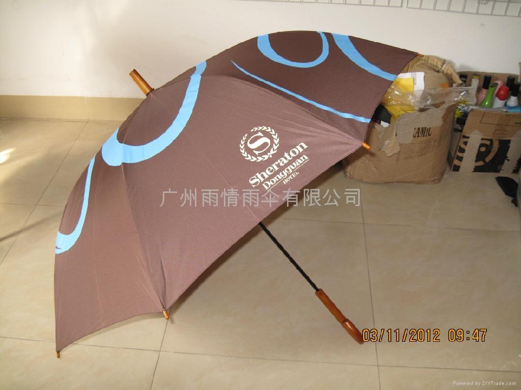 供應禮品傘 3