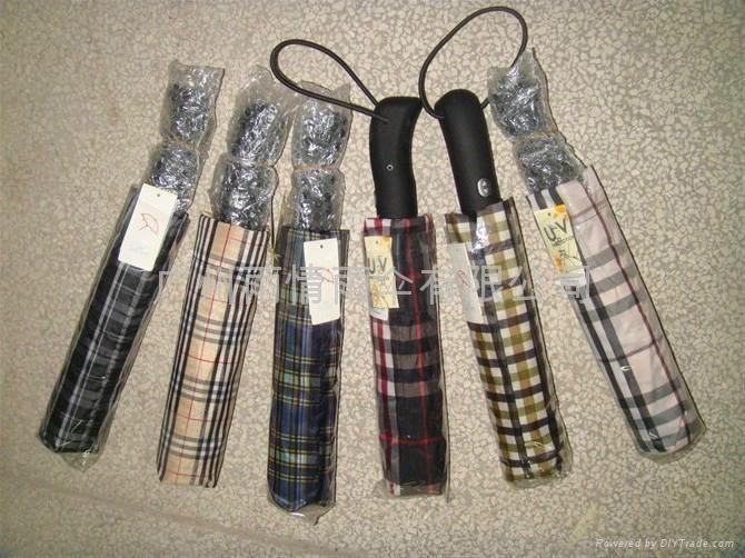 三折雨傘 5