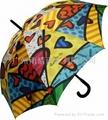 供應雨傘 1