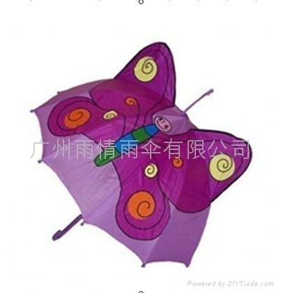 儿童傘 2