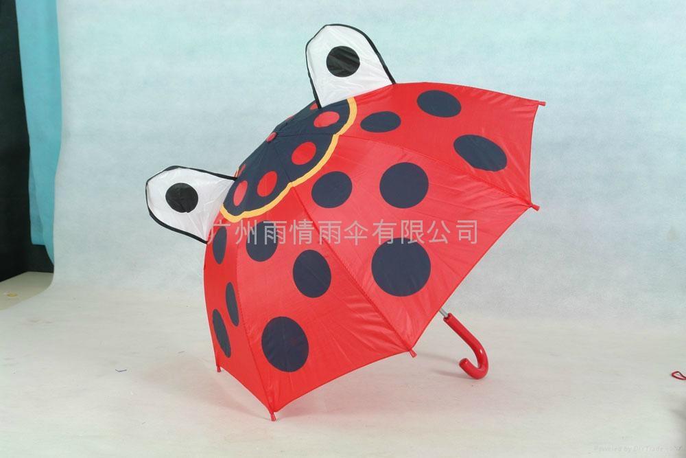 儿童傘 5