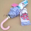 時尚三折雨傘 3