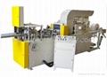 Printing/embossing tissue folding machine