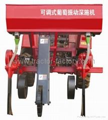 葡萄化肥機