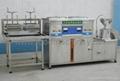 soybean curd machinery 2