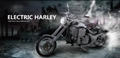 Electric halley Motorcycle
